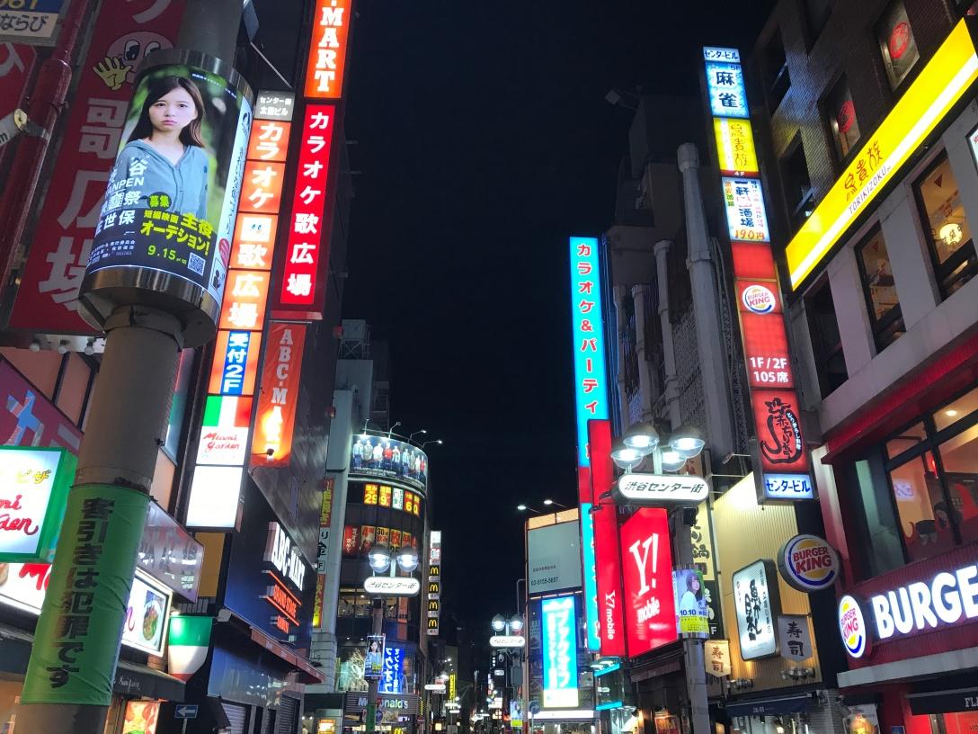 Tokyo © Rosie Pentreath