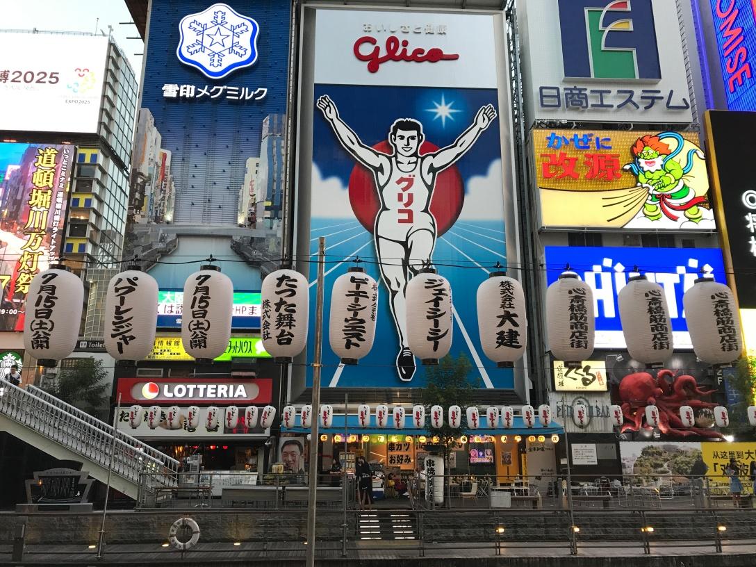 Glico Man, Osaka © Rosie Pentreath